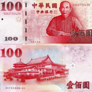 Counterfeit Chinese Yuan for sale